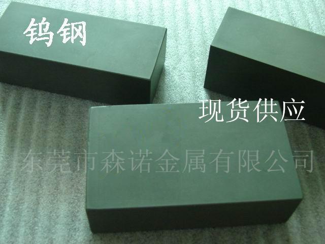 YG8C钨钢价格