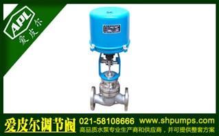 【2016新品】ZR(P)HL電動籠式調節閥-愛皮爾水泵
