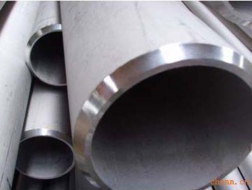 天津2520不銹鋼管-2520耐高溫不銹鋼管