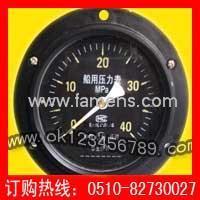长期优供船用耐震压力表系列-耐震压力表 真空压力表 不锈钢压力表 电接点压力表