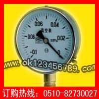 长期优供真空压力表系列-耐震压力表 真空压力表 不锈钢压力表 电接点压力表