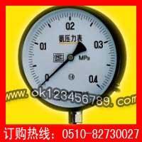 长期优供氨用压力表系列-耐震压力表 真空压力表 不锈钢压力表 电接点压力表