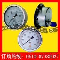 长期优供耐震压力表系列-耐震压力表 真空压力表 不锈钢压力表 电接点压力表