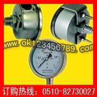 长期优供全不锈钢压力表系列-耐震压力表 不锈钢压力表 真空压力表 电接点压力表 隔膜压力表