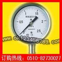 长期优供耐低温压力表系列