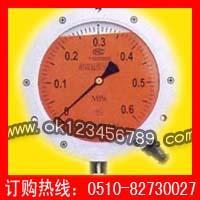 长期优供耐震型差动远传压力表系列