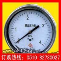 长期优供膜盒压力表系列