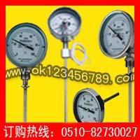 长期优供双金属温度计系列