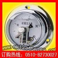 长期优供抗振磁敏电接点压力表系列-耐震压力表 真空压力表 不锈钢压力表 电接点压力表
