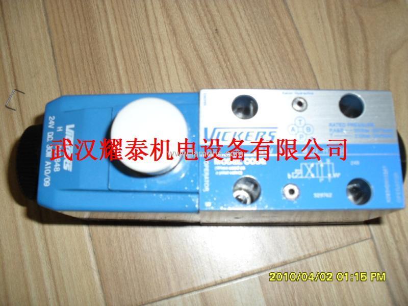DBW30B1-52/315-6EW230N9K4溢流閥