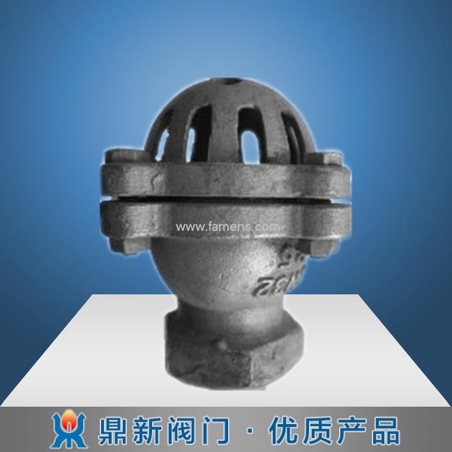 专业生产:H12碳钢 丝扣 底阀