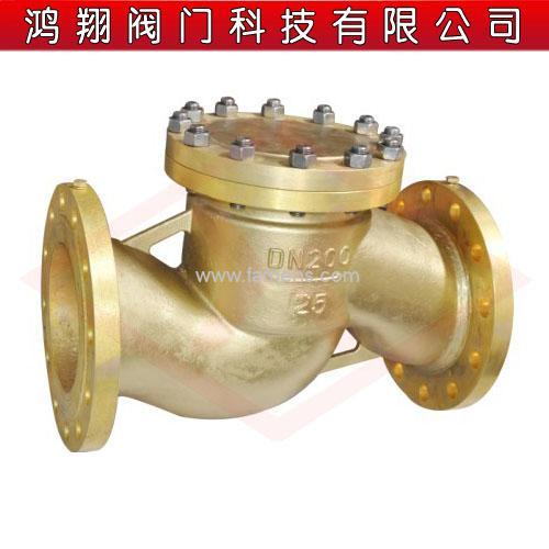 H41W黃銅止回閥 不銹鋼止回閥 鴻翔專業生產止回閥