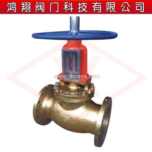 氧气管路青铜截止阀 不锈钢截止阀 鸿翔专业生产截止阀
