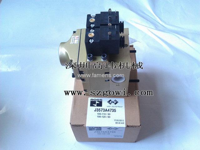美國ROSS雙聯電磁閥、沖床氣動閥J3573A4893