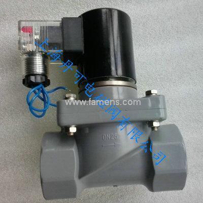 4分UPVC电磁阀价格 常开式UPVC电磁阀