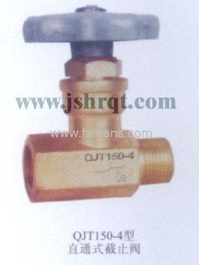 QJG150-4截止阀
