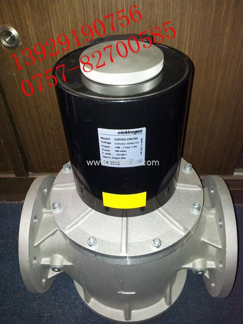VMR72-DN65伊萊克斯燃氣電磁閥