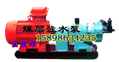 煤层注水泵 5BZ-33/15煤层注水泵 煤矿用煤层注水泵