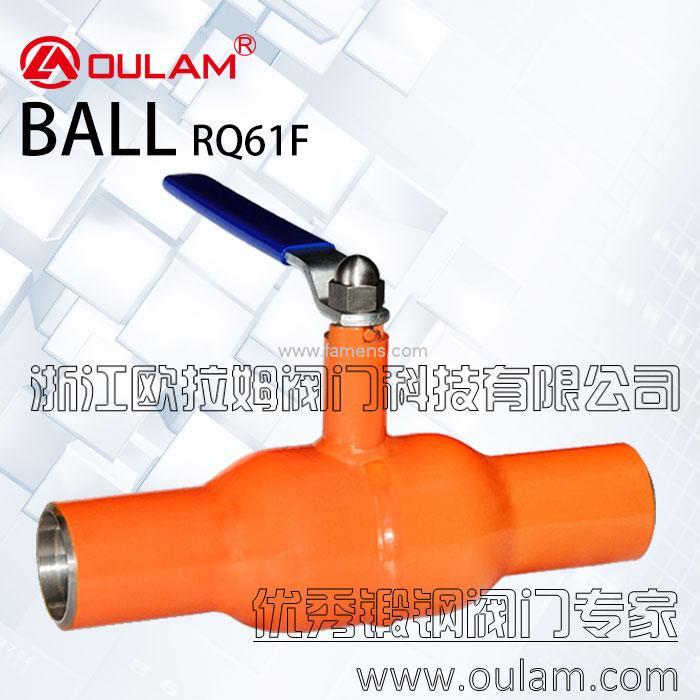 管焊球阀/燃气球阀RQ61F型
