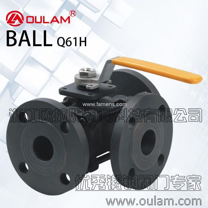 三通锻钢球阀/三通球阀Q61H型