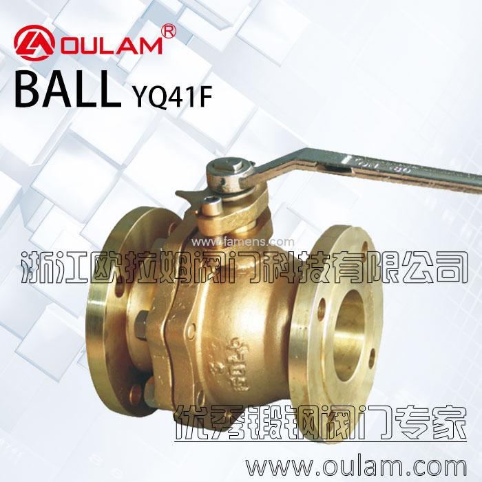 氧气铜球阀/黄铜浮动球阀YQ41F型