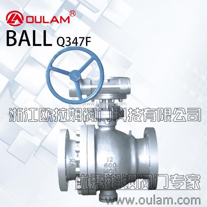 铸钢球阀/侧装式固定球阀QY347F型