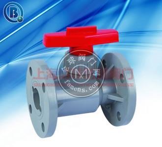 CPVC球阀 DN20塑料球阀