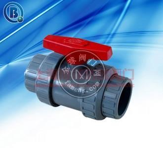 塑料双由令球阀 DN65塑料球阀