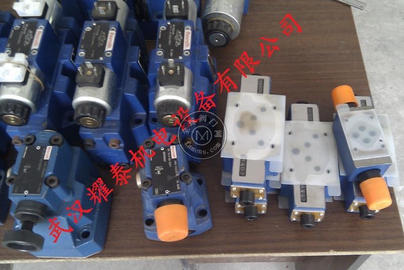 直动式溢流阀DBDS30K18/25