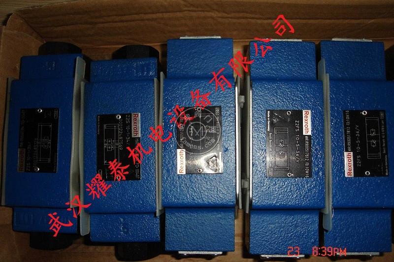 溢流阀力士乐湖北地区销售Z2DB10VC3-43/200V