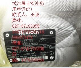 成对单向节流阀Z2FS10-20,