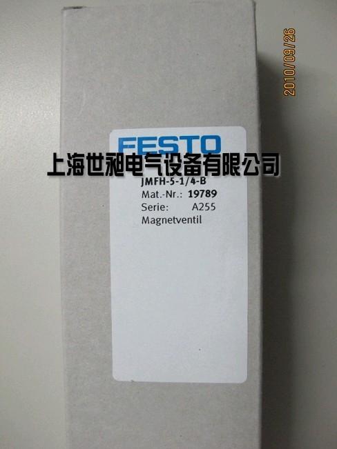 FESTO电磁阀JMFH-5-1/4-B 双线圈