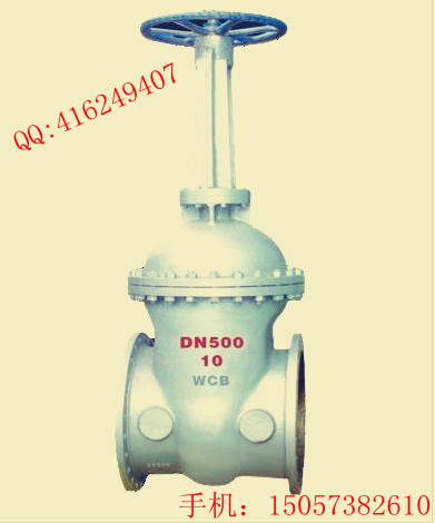 铸钢手动闸阀低压力闸阀DN125
