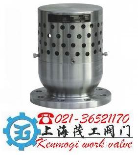 真空負壓安全閥 HFA72W
