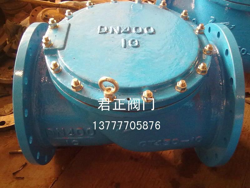 HC44X橡胶瓣止回阀
