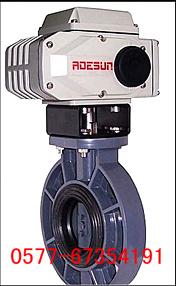 D971X-10S塑料电动蝶阀