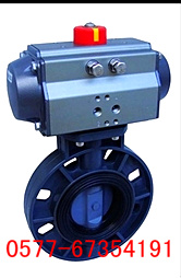 D671X-10S塑料气动蝶阀