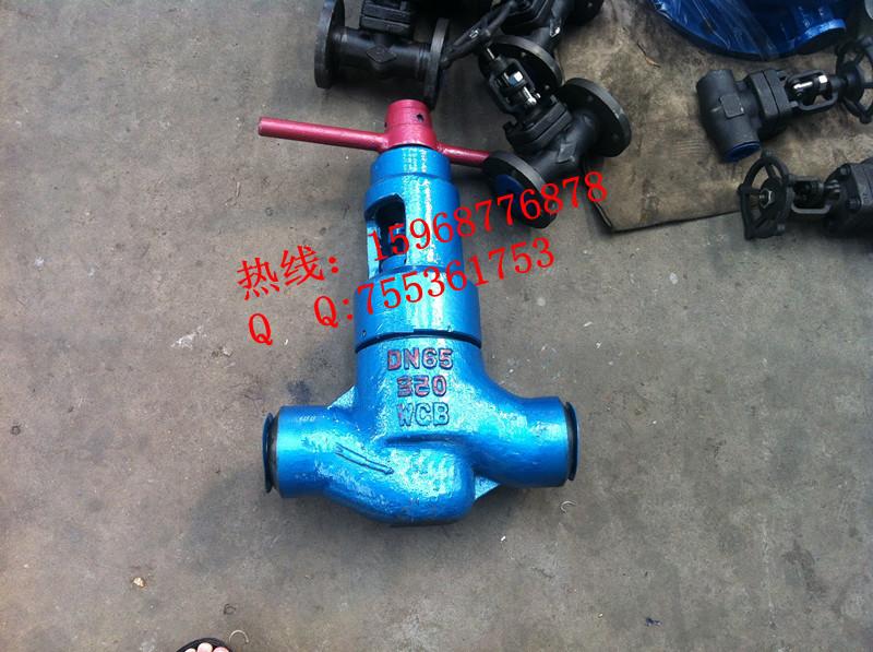 高压油田阀 高压焊接截止阀 高压电站阀