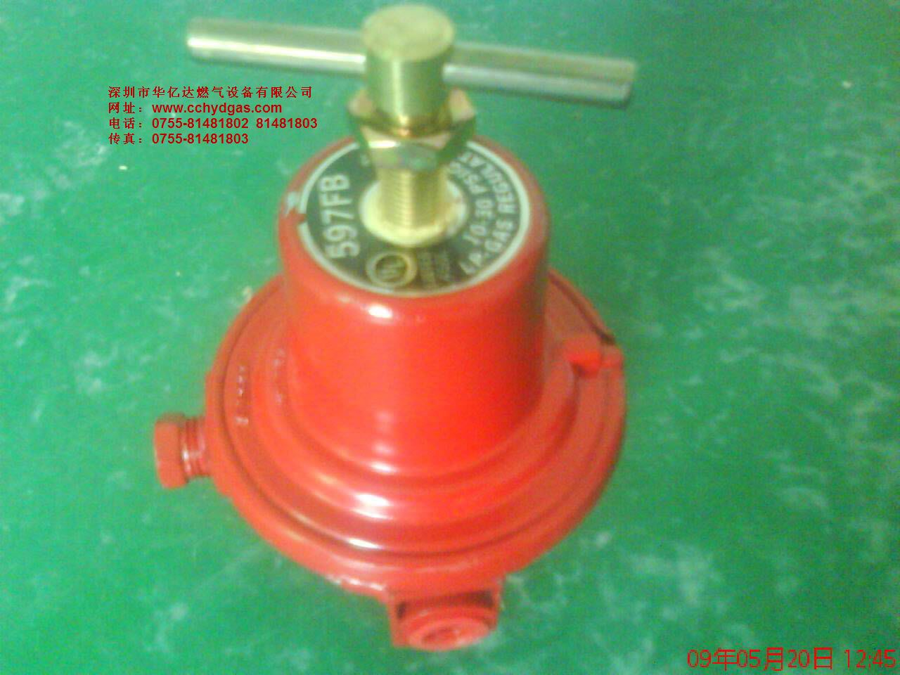 欧好OAKO电磁阀AF01B-DN25燃气紧急切断阀