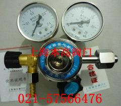 YQD-4氮气减压器