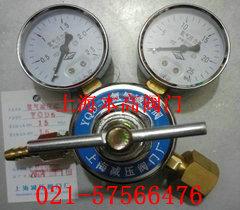 氮气减压器YQD-6