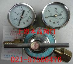 YQD-07A氮气减压器