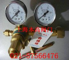 高压氮气减压器YQD-10
