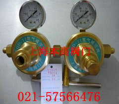 YQD-11氮氣減壓器