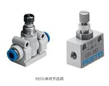 费斯托单向节流阀GRLA-1/4-QS-10-D