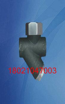 CS19H-10C圓盤式蒸汽疏水閥