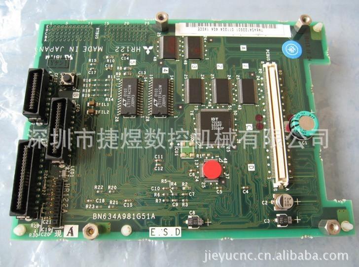 三菱pcb电路板(hr122)