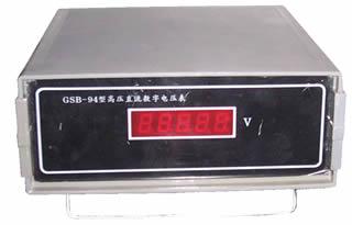GSB-94型高压直流数字电压表、兆欧表端电压测试仪