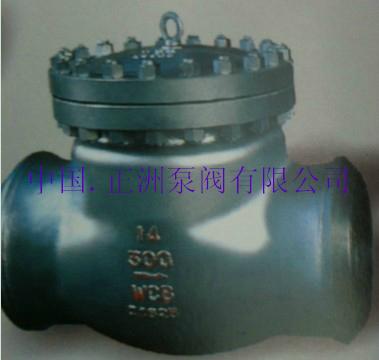 H64H(Y)焊接式美標止回閥