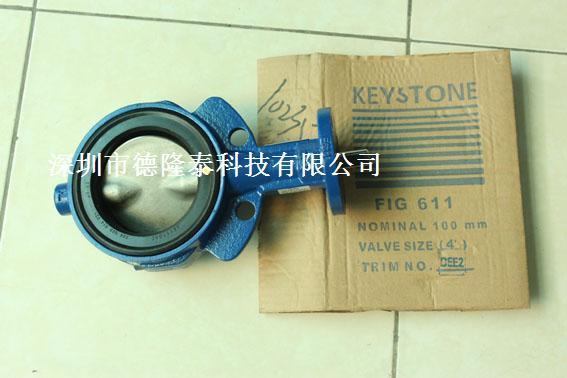 美国KEYSTONE 蝶阀FIG611-DEE2 DN65 原装正品(现货) .